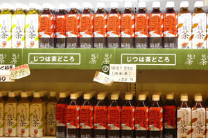 陳列棚に並ぶペットボトルのお茶