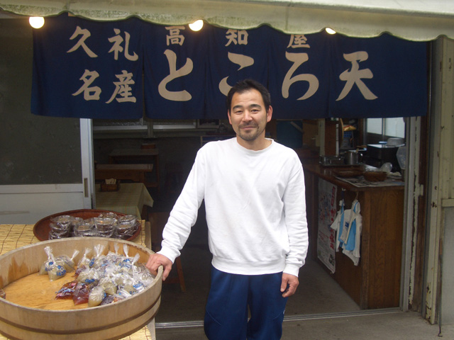 3代目の本井康介さん
