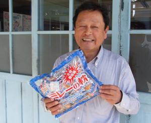 「有限会社 野村煎豆加工店」イメージ