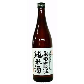 永田農法純米酒